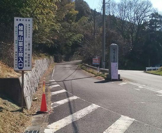 Shiiosan_20170226.jpg