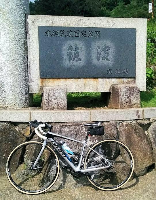 TsuTsuji-Sep25.jpg