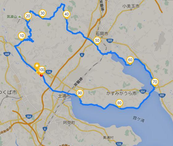 Tsukuba-kasumi.jpg