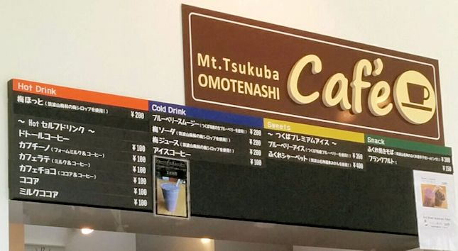 omotenashi-cafe.jpg